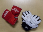 2 different types of hand protection